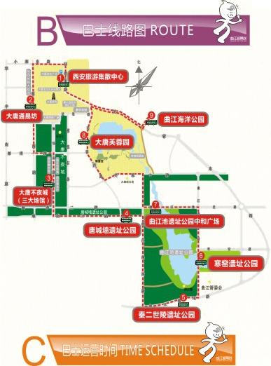 曲江海洋极地公园地图