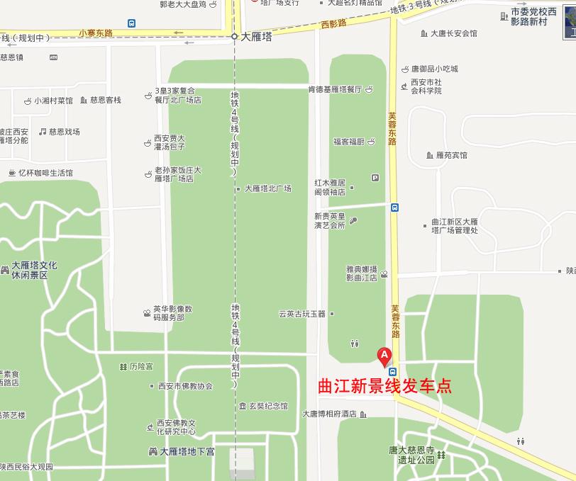 西安大雁塔南广场平面图