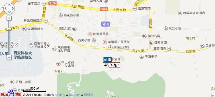 华清宫(华清池,骊山)